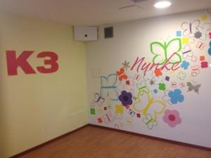 VLINDERKAMER K3